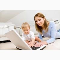 Работа на дому (без вложений и опыта)