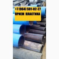 Покупаем отходы пнд труб 55 рублей за кг. на постоянной основе для своего производства. 24