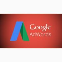 Специалист, менеджер по контекстной рекламе директолог, PPC Manager Google Adwords, Яндекс