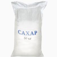Продаем сахар свекловичный