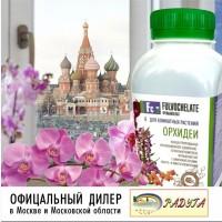 Фульвохелат для комнатных растений орхидей 250 мл