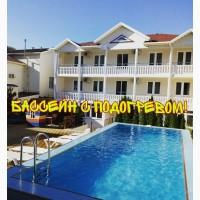 Гостевой дом «ПРЕМЬЕРА»2-3-4-х местные номера со всеми удобствами
