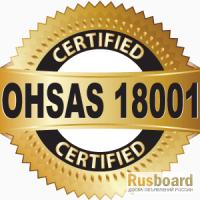 Оформить Сертификат OHSAS 18001 за 1 день дистанционно