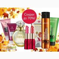 Косметика, парфюм, одежда, подарки с бесплатной доставкой по России
