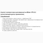 Агрегат бу АКР-Н-4ТС-8.2Y