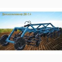 Дискокультиватор ДК-2, 4 - от Производителя