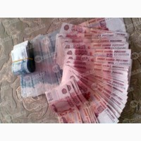 Без предоплат и поборов, кредиты и займы по РФ
