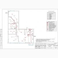 Проектирование электроснабжения, водоснабжения