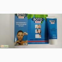 Купить Крем с эффектом ботокса BOTO MAX (Бото Макс) оптом от 10 шт