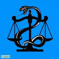 Судебная ветеринарная экспертиза