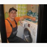 Ремонт стиральных машин и посудомоек в Москве