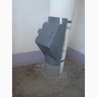 Мусороприёмный клапан для мусоропровода