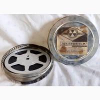 Киноплёнки учебные времён СССР для школьников