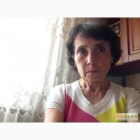 Русский язык Подготовка к ЕГЭ и ГИА М Бибирево