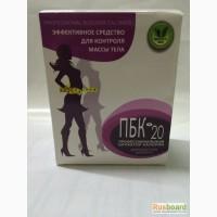 Купить ПБК-20 профессиональный блокатор калорий для похудения оптом от 10 шт