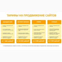 Экспресс Продвижение сайтов поисковыми сессиями