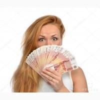 Деньги в долг уже сегодня только порядочным людям