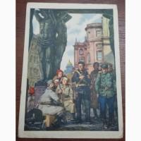 Открытка В. Бескаравайный Утро после штурма СССР (Оригинал)