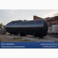Резервуар горизонтальный стальной для АЗС