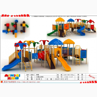 Детская площадка в сборе