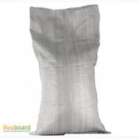 Мешки полипропиленовые 55/105 (серый)