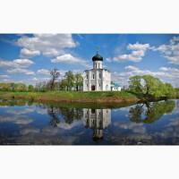 Требы в храмах России