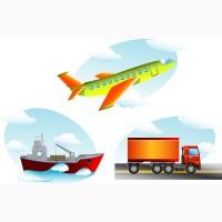 Cargo из Китая в Россию