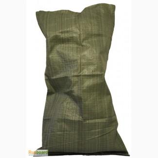 Мешки полипропиленовые 55/105 (зелёный)