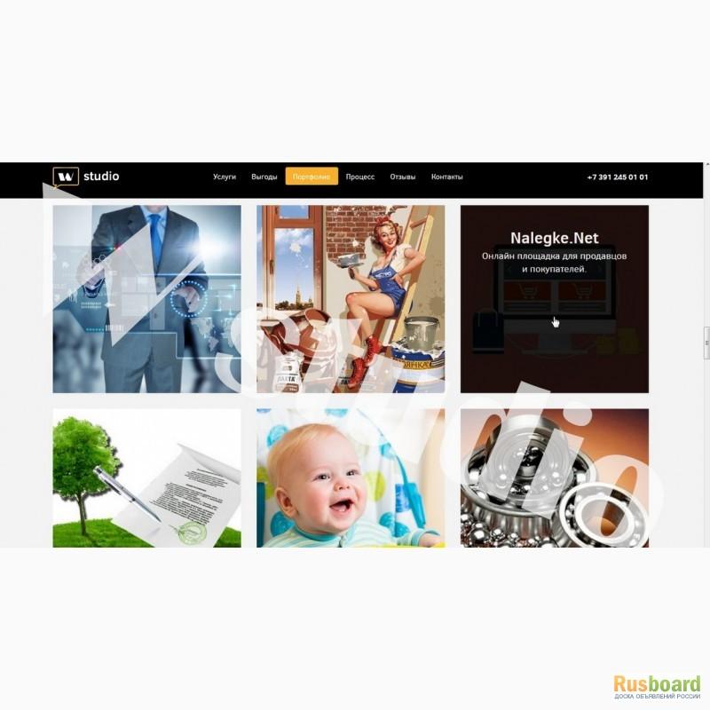 Сайты Интернет Магазины Красноярск