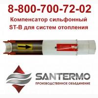Компенсаторов трубопроводов отопления