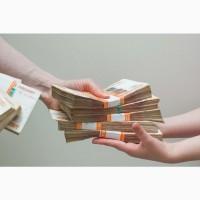 Деньги быстро, кредиты и займы без предоплат и поборов, без левых схем и платных проверок