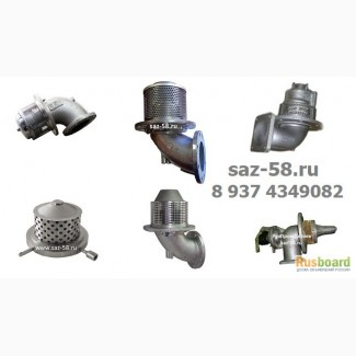 Клапан донный на бензовоз Sening BO 100, Civacon EURO 100, ДКП-90