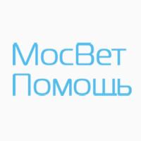 МосВет Помощь - Ветеринар в Москве на дом