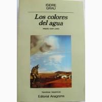 Современный каталонский писатель