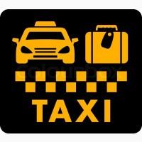 Такси в Мангистауской области, Бекет-ата, Стигл, Курык, Аэропорт, Бузачи, КаракудукМунай