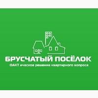 Квартиры в новостройках Подмосковья