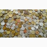 Иностранные монеты 1