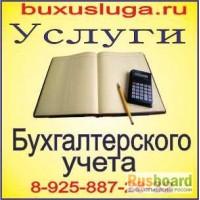 Налоговая отчетность по НДС. Экспортный и импортный НДС, Москва