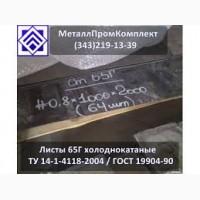 Лист с УЗК от 10мм до 160мм толщиной, ст.09г2с, ст.3сп5