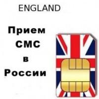 СИМ-карта England для приема смс и звонков в России