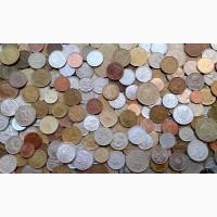 Иностранные монеты 2