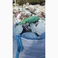 Продам ПЭТ отходы