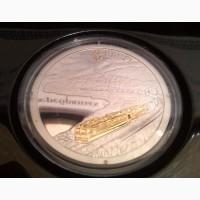 Коллекция серебряных медалей РОССИЯ