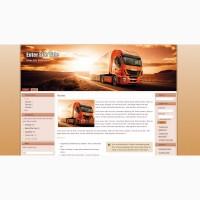 Продам шаблон/тема Iveco Stralis Hi-Way Truck для CMS Joomla и WordPres