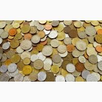 Иностранные монеты 3