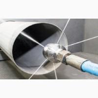 Прочистка труб. Гидродинамическая промывка канализации