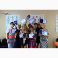 Курсы массажа Новосибирск