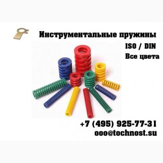 Инструментальные пружины