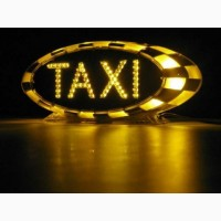 Такси в Мангистауской области, Чек, приходник, счет-фактура