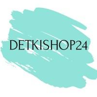 Интернет - магазин детской одежды и текстиля